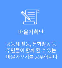 동아리소개